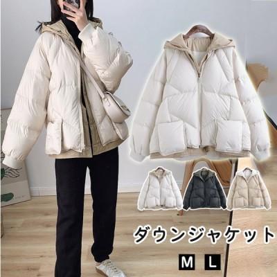ダウンコート レディース ショット丈 重ね着風 ダウン フード付き 前開き 配色 切り替え リブ袖 ポケット ゆったり 大きいサイズ アウター 冬 暖かい 学生 防寒