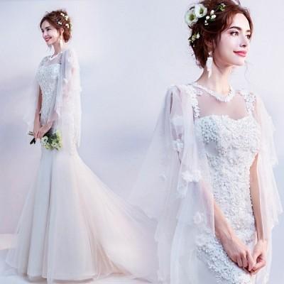 テーリング花嫁 ブライダルドレス ウェディングドレス ロングドレス 花嫁 上品 結婚式 お呼ばれカジュアル 白 レース 豪華 ベアトップ
