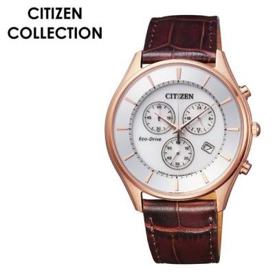 CITIZEN 腕時計 シチズン 時計 シチズンコレクション COLLECTION メンズ 腕時計 シルバー  AT2362-02A