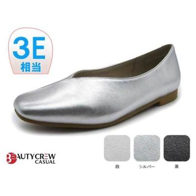 【送料無料】beautycrew casual ビューティクルーカジュアル デザインシューズ(ヒール高1.5cm)山羊革