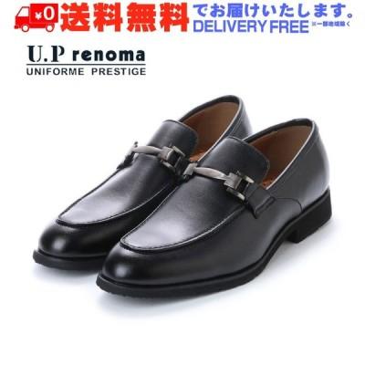 ユーピーレノマ U.P renoma U3572 メンズ スリッポン Uチップ ビジネス シューズ (nesh) (新品) (送料無料)