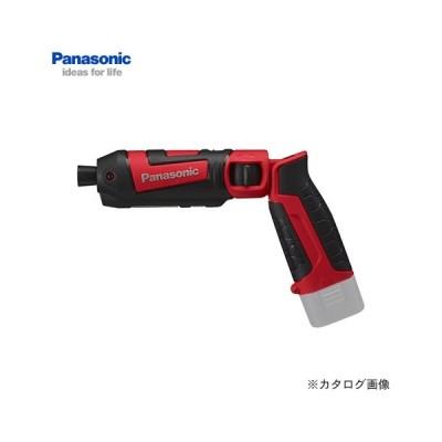 パナソニック Panasonic 充電式スティック インパクトドライバー(本体のみ・赤) EZ7521X-R