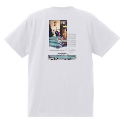アドバタイジング キャデラック Tシャツ 白 952 黒地へ変更可 1959 オールディーズ ロックンロール 1950's 1960's ロカビリー ホットロッド