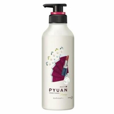 [花王]PYUAN(ピュアン) メリットピュアン デアリン (Daring) ローズ&ガーネットの香り コンディショナー ポンプ 425ml