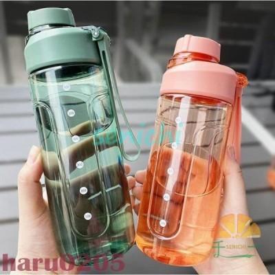 水筒 直飲み 夏用 ins風 プラスチックボトル 大容量 おしゃれ 透明ボトル 軽い 便利 通勤ジムランニング 体操 ヨガトレーニング スポーツ コップ 運動水筒