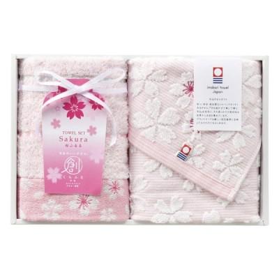 桜ふるる タオルセット  手土産 ご挨拶 プチギフト お祝い返し 内祝い 引き出物 法要 供物