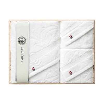 <御白金浴巾> 華やぎ タオルセット【三越伊勢丹/公式】