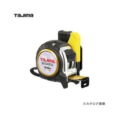 タジマツール Tajima 剛厚セフGロック25-5.0m GASFGL2550