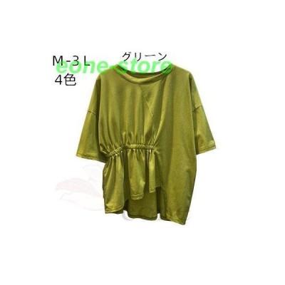 レディース トップス Tシャツ 無地 4色 夏 半袖 薄手 上品 シンプル ゆったり リラックス 大人 カジュアル 通勤 Mから3L フェミニン 体型カバー