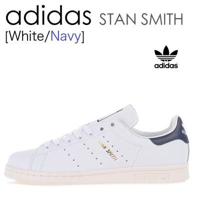 adidas アディダス STAN SMITH ホワイト ネイビー スタンスミス 復刻 AQ4651