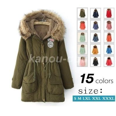 モッズコートコートレディース綿コートジャケットフード付きエレガントコートモコモコアウター秋冬