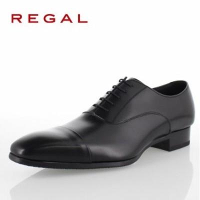リーガル REGAL 靴 メンズ ビジネスシューズ 10LR BD ブラック ストレートチップ 内羽根式 紳士靴 日本製 2E 本革