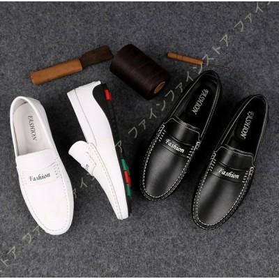 メンズ ドライビングシューズ ビジネスシューズ ローファー スリッポン モカシン 軽量 通気 防滑 カジュアル デッキシューズ 大きいサイズ 紳士靴 転靴