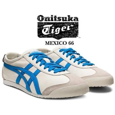 オニツカタイガー メキシコ 66 Onitsuka Tiger MEXICO 66 CREAM/DOLPHIN BLUE 1183a201-105 スニーカー ホワイト ブルー メンズ レディース