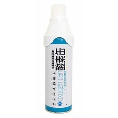 酸素缶 5L VIGO MEDICAL 救急 救命 スターオブライフ 認証 酸素 酸素スプレー 酸素吸入 酸素ボンべ 登山 家庭用 備蓄 スポーツ 11月中旬