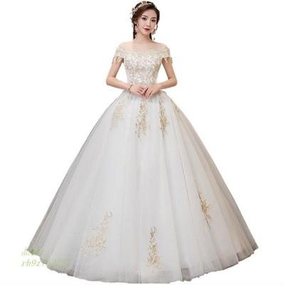 送料無料 格安 ウエディングドレス フォーマルドレス パーティ 結婚式 オシャレ ベアトップ パーティードレス 花嫁 白 二次会ドレス ウェディングドレス 刺繍