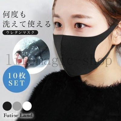 洗えるマスクマスク繰り返し使える無地男女兼用立体マスク10枚入り白黒立体ウレタンマスク大人用3D韓国ファッション洗えるマスク
