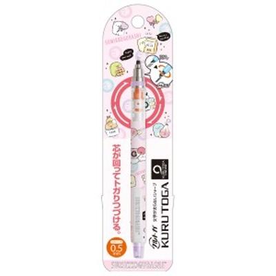 (3) すみっコぐらし キャラミックス クルトガシャープペン 0.5mm スイーツピンク PN39701