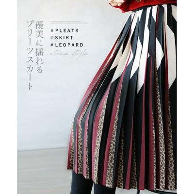 OTONA 40代 50代 60代 優美に揺れる プリーツスカート マルチレオパード柄
