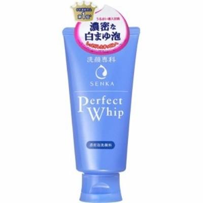 洗顔専科 パーフェクトホイップ (120g)[洗顔フォーム]