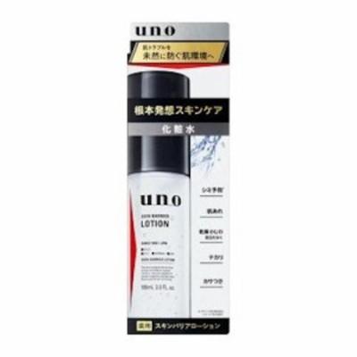 エフティ資生堂 FT SHISEIDO UNO スキンバリアローション 100ml 化粧品 コスメ