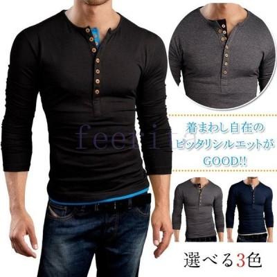メンズTシャツ 長袖Tシャツ カラーTシャツ 大きいサイズ 長袖 メンズ Tシャツ t-shirt ティーシャツ 無地 配色カラー キレイめ 細身 カ