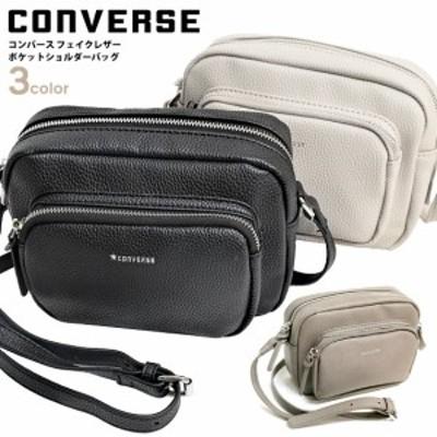CONVERSE バッグ コンバース フェイクレザー ショルダーバッグ 型押しロゴ 14574300 ミニショルダーバッグ CONVERSE-040