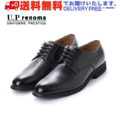 ユーピーレノマ U.P renoma U3573 メンズ プレーントゥ ビジネス シューズ マドラス (nesh) (新品) (送料無料)