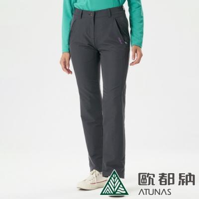【ATUNAS 歐都納】女款防曬彈性休閒輕薄長褲A8PABB07W碳灰/抗UV/透氣舒適/健行登山褲