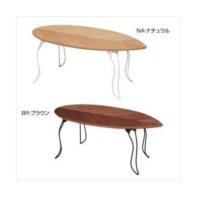 リーフテーブル 幅80cm NK-541 (APIs)