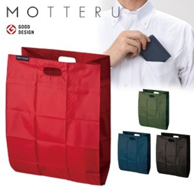 【メール便/12個まで】 MOTTERU モッテル バッグ ポケットスクエアバッグ MO-1108 メンズ レディース
