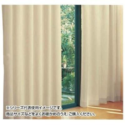 防炎遮光1級カーテン ベージュ 約幅100×丈230cm 2枚組(支社倉庫発送品)