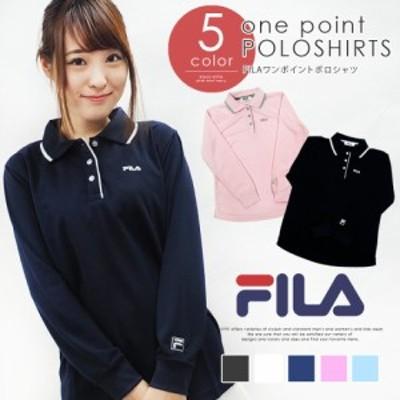 FILA フィラ ポロシャツ レディース 長袖 おしゃれ 可愛い 人気 スポーツ ブランド カットソー ロング ゴルフウェア トップス outfit