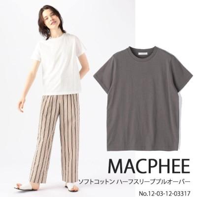12-03-12-03317 MACPHEE ソフトコットン ハーフスリーブプルオーバー マカフィー