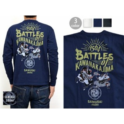 川中島の戦い長袖Tシャツ SJSLT16-101 サムライジーンズ 日本製 SAMURAI JEANS 和柄 和風 ロングTシャツ