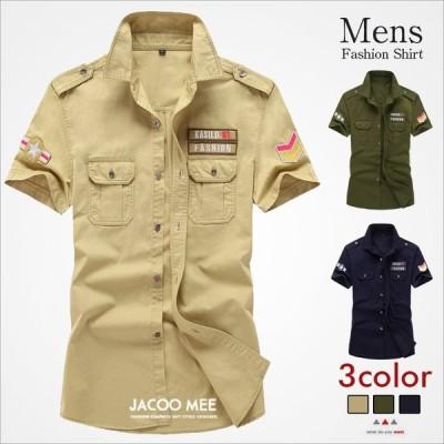 シャツ メンズ コットンシャツ ボタンダウンシャツ 無地 夏新作 カジュアルシャツ トップス 半袖シャツ 送料無料