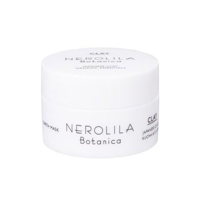 【ネロリラボタニカ/NEROLILA Botanica】アースマスク 65g