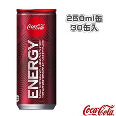 [コカ・コーラ オールスポーツ サプリメント・ドリンク]【送料込み価格】コカ・コーラエナジー 250ml缶/30缶入(49341)