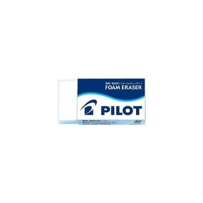 パイロット/フォームイレーザー XLサイズ/ER-F30