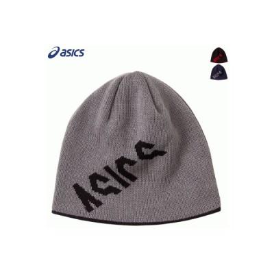 アシックス asics  CA リバーシブル ニットキャップ ニット帽 3033A910【1枚までメール便OK】