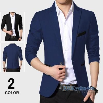テーラードジャケット ブレザー メンズ アウター ジャケット ビジネス 紳士服 就職 スーツジャケット はおり