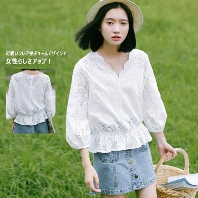 新品!ホワイト七分袖可愛いチュールシャツ♪送料無料