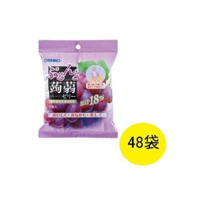 ぷるんと蒟蒻ゼリー パウチタイプ グレープ味 1ケース(48袋) オリヒロ 栄養補助ゼリー