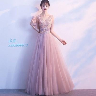 ピンク 編み上げ 花柄 20代 披露宴 大人 お呼ばれ ロングドレス パーティードレス 二次会 イブニングドレス 30代 上品 袖なし 刺繍 40代 VネックAライン