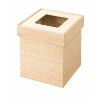 天然木桐製ゴミ箱 正方形 ナチュラル【送料無料】