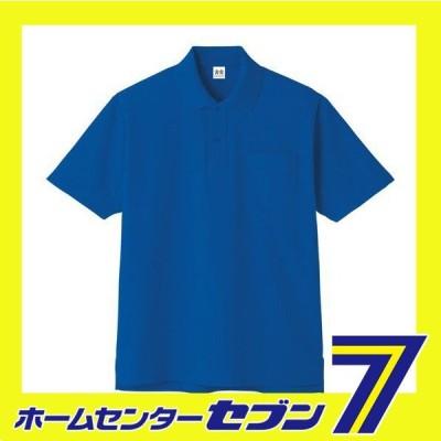 超消臭 半袖ポロシャツ ブルー M コーコス信岡 [半袖 半そで シャツ スポーツ カジュアル イベントシャツ イベント]