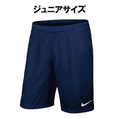ジュニアサッカーパンツ ナイキ nike ジュニア DRY-FIT LASER 3 ウーブンショート 725986