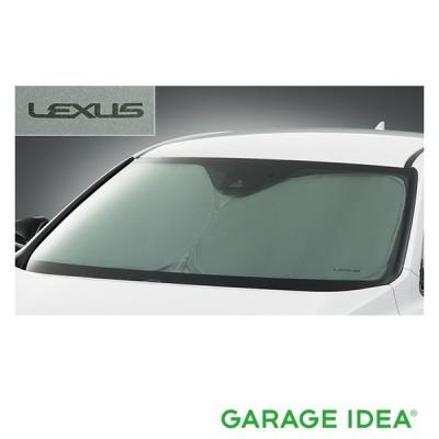 LEXUS レクサス 純正 アクセサリー パーツ RX450hL RX450h RX300フロントシェード 08234-48010 GYL26W GYL20W GYL25W AGL20W AGL25W