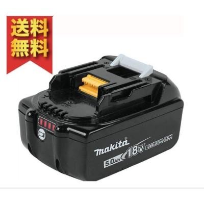 【makita純正箱付き】makita マキタ リチウムイオンバッテリ 18V 5.0Ah BL1850B バッテリー