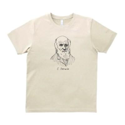ダーウィン デザイン・アート Tシャツ サンド
